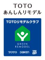 TOTOリモデルクラブに加盟しました。
