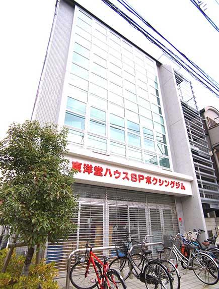 株式会社東洋堂ハウスSP本店